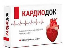 Кардиодок - капсулы для сердца