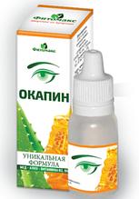 Окапин - капли для улучшения зрения