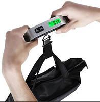 Дорожные весы для взвешивания багажа до 50 кг BoxShop