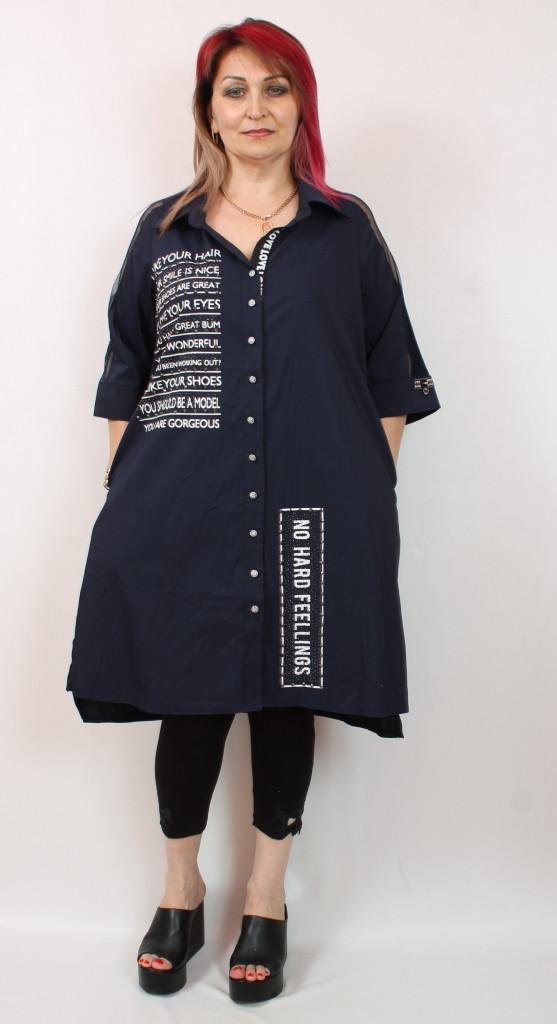 Турецкая летняя длинная женская рубашка больших размеров 50-64