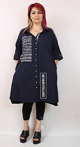 Турецкая летняя длинная рубашка больших размеров 50-64