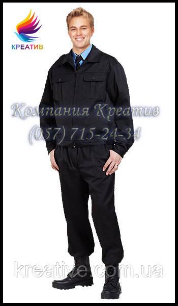 """Костюм """"Охрана"""" черный (от 50 шт.)"""