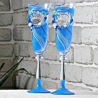 Свадебные бокалы синие