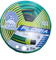 """Шланг поливочный 3/4"""" 50м шланг для полива садовый Evci Plastic Флория Floria"""