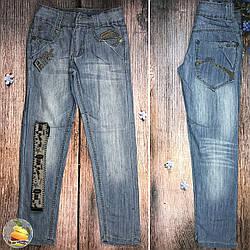 Светлые облегчённые джинсы с ремнём для мальчика Размеры: 7,8,9,10,11 лет (20519)