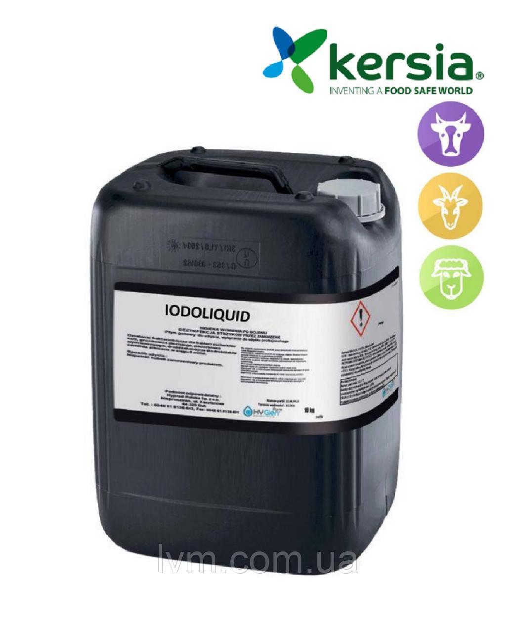 Средство ЙОДОЛИКВИД ПЛЮС-2500 5л (IODOLIQUID+), для дезинфекции сосков после дойки KERSIA (Франция)