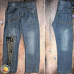 Облегчённые джинсы с поясом для мальчика Размеры: 7,8,9,10,11 лет (5170)