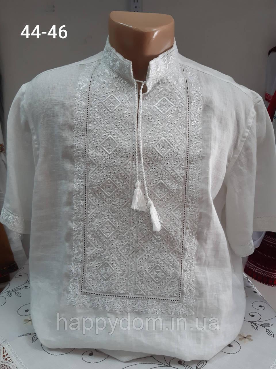 Рубашка вышиванка вышитая белая по белому