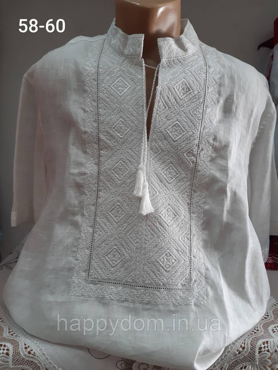 Рубашка вышиванка вышитая белая с белым.