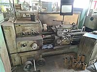 Станок токарный 1К62Д, 16Б16КП, 1Е61ПМ, 1И611ПФ1, расточной ИР1250Ф40, фото 1