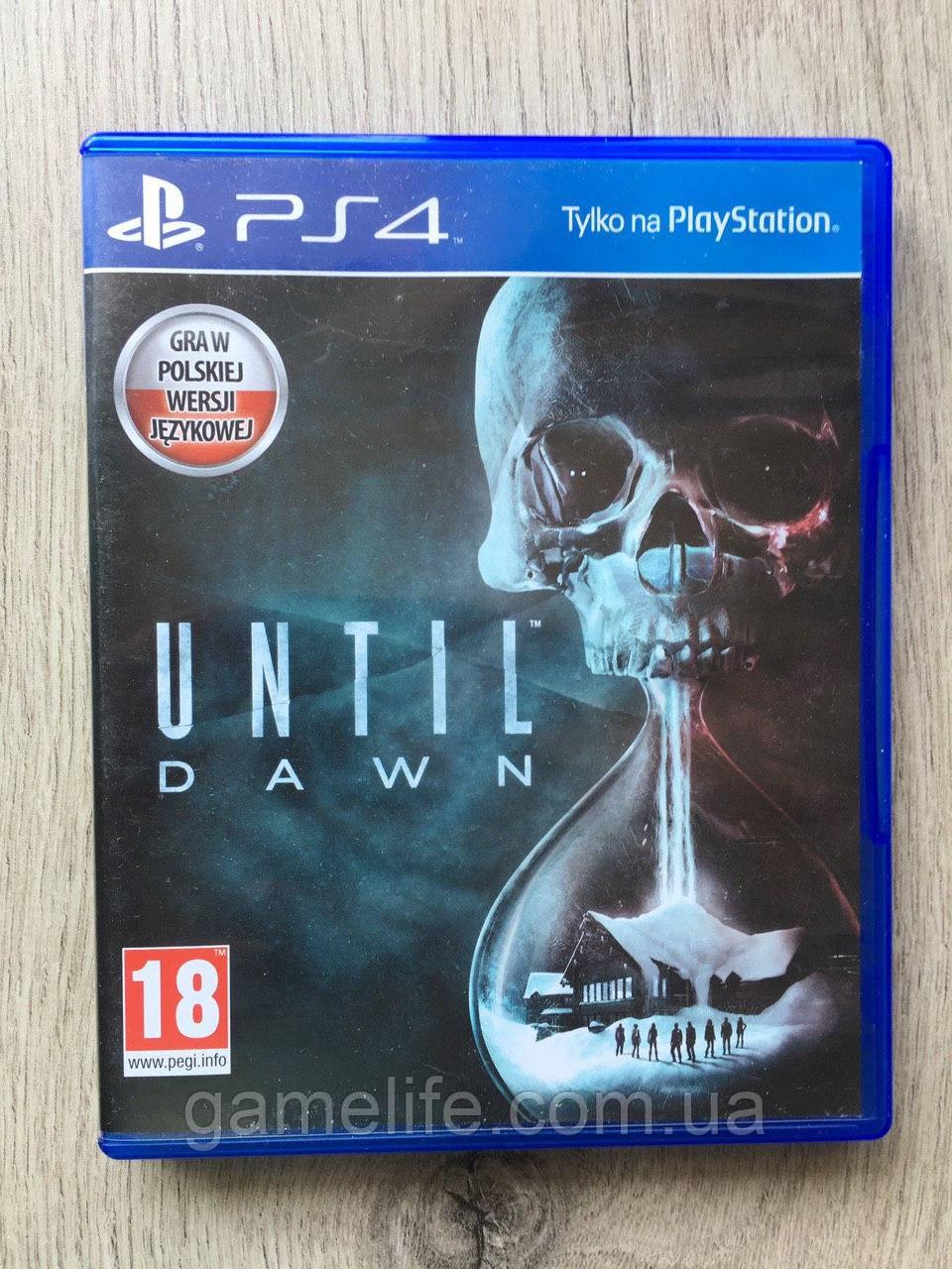 Until Dawn (рус.) (б/у) PS4