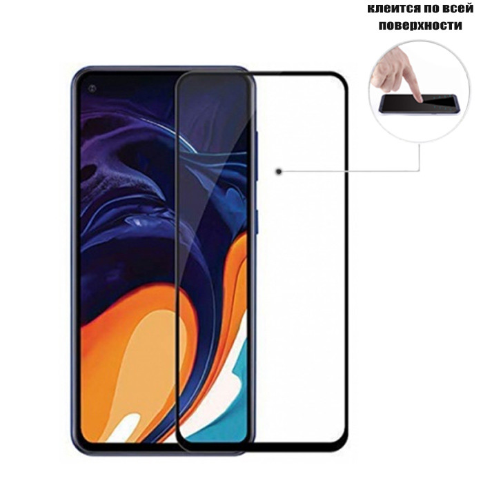 Защитное стекло Full Glue Glass для Samsung Galaxy A21 / A21S (a215/a217) (клеится вся поверхность)