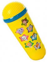 Микрофон детский M 3855 (Желтый)  на украинском языке