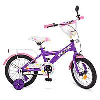 *Велосипед детский Profi (14 дюймов) арт. T1463