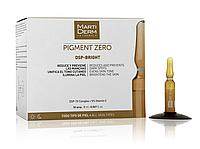 Martiderm Pigment Zero DSP-bright Мартидерм ампулы пигмент Зеро 5 амп