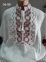 Рубашка вышиванка вышитая белая с бордовым