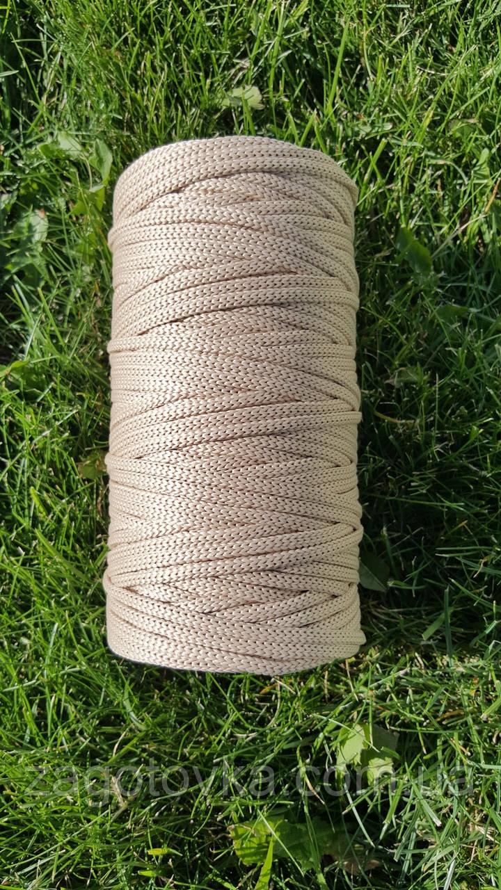 Полиэфирный шнур без сердечника 5мм №5 Кэмел