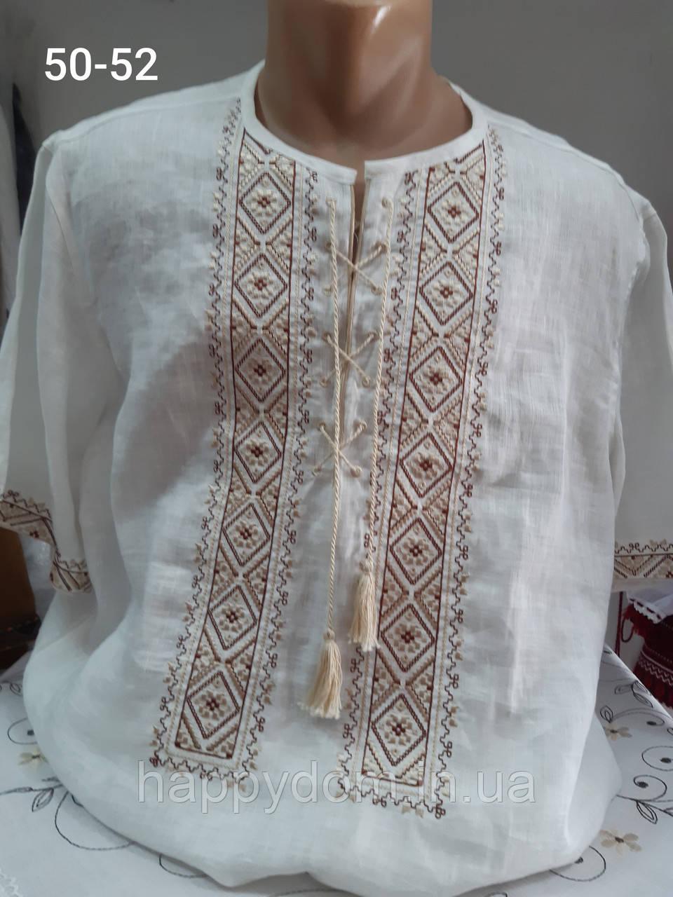 Рубашка вышиванка вышитая белая с золотом