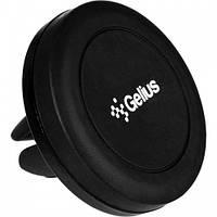 Тримач автомобільний Gelius Ultra GU-CH009 Black