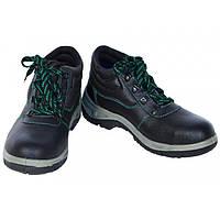 Ботинки на 2сл  ЕВРО с металлическим поднаском
