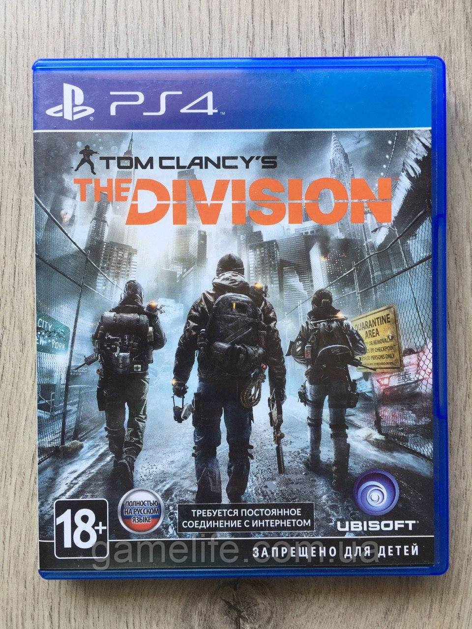 Tom Clancy's The Division (рус.) (б/у) PS4