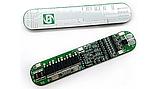 Плата захисту BMS 5S 15A 18-21 для Li-Ion 18650 одноряд., фото 4