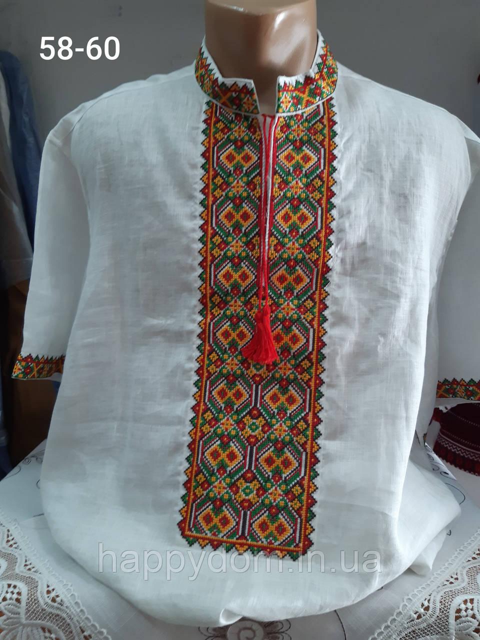 Рубашка вышиванка вышитая белая с красно-зеленым