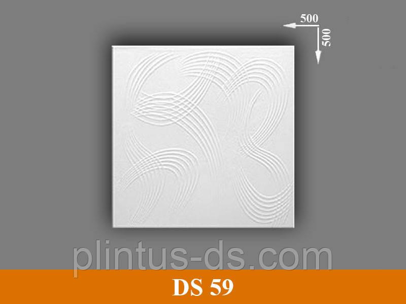 Плита потолочная 500x500
