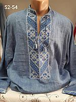 Рубашка вышиванка вышитая синяя джинс