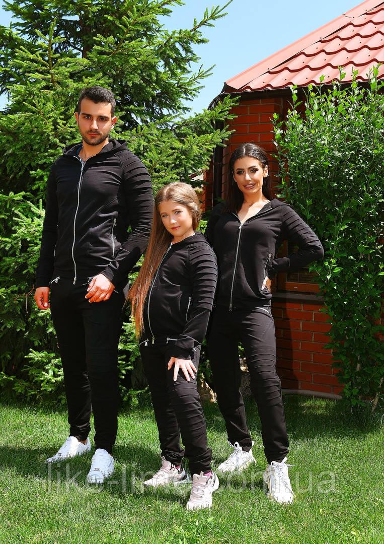 Спортивный костюм для пары , Family Look