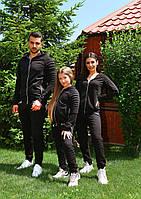 Спортивный костюм для пары , Family Look, фото 1
