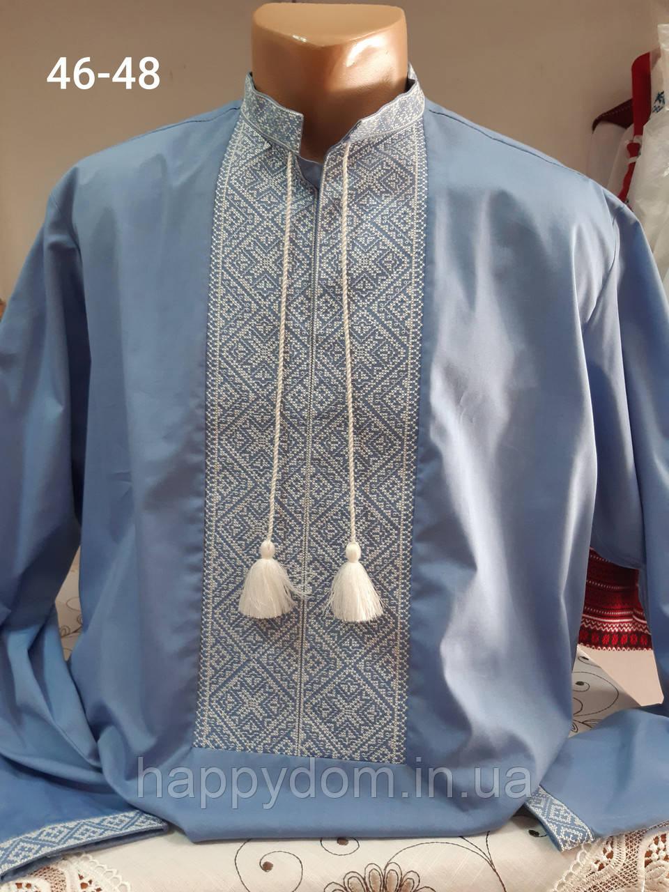 Рубашка вышиванка синяя
