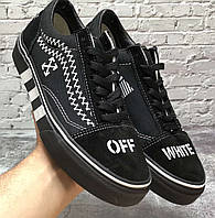 Кеды Vans Old Skool OFF WHITE Black White, Кеды Ванс Олд Скул черные 43