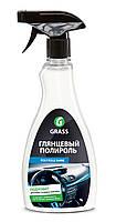 GRASS Полироль для кожи, резины и пластика «Polyrole Shine» глянцевый блеск 0,5 л.