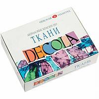 Набор акриловых красок по ткани DECOLA, 12 цв., 20 мл (350438)