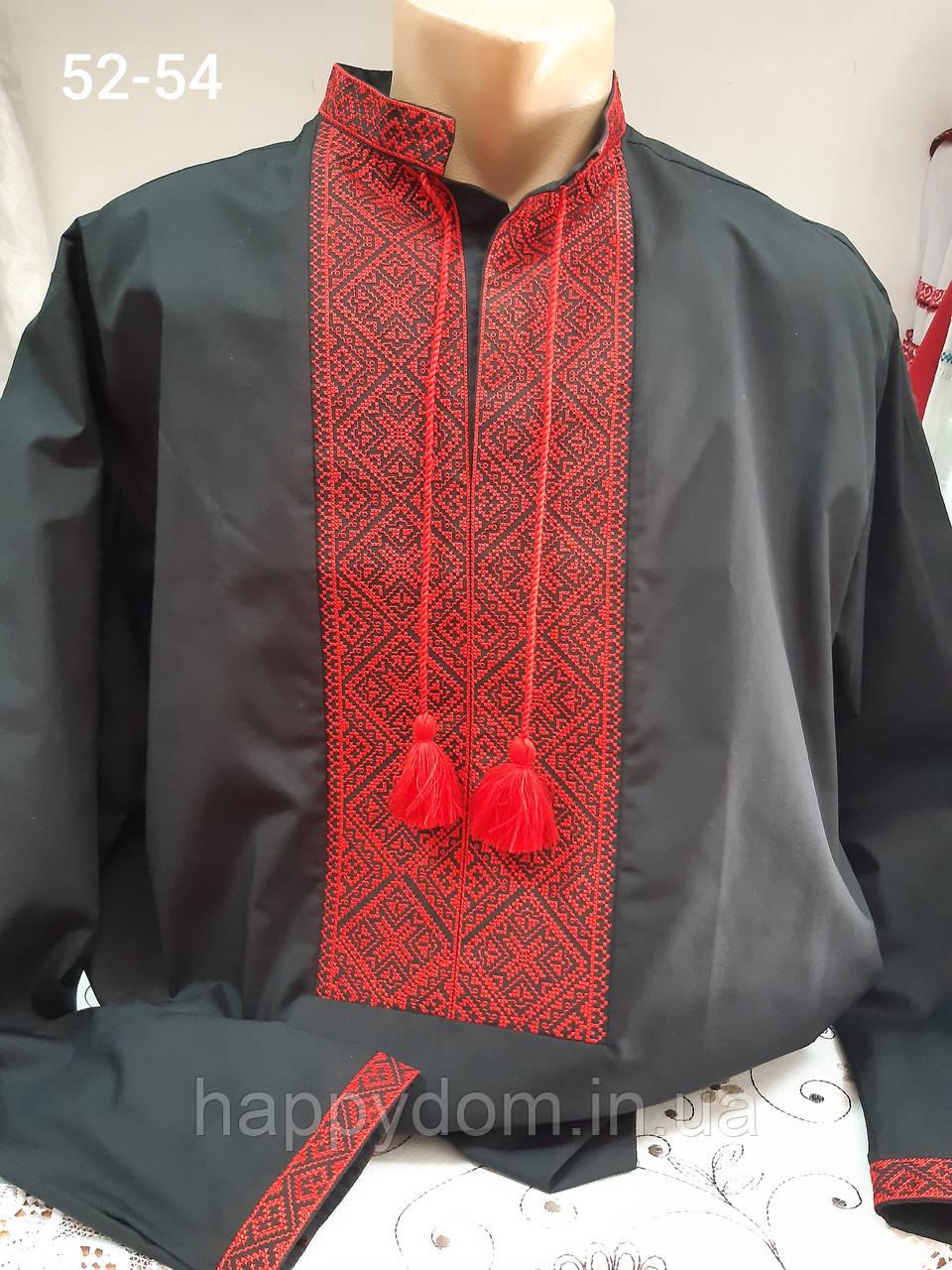Рубашка вышиванка черная