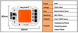 Фито Светодиод 60 W 144 кристалла Smart IC 60W полный фитоспектр фито для растений №503, фото 3