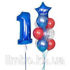 Шары на день рождения сыну и шарик цифра 1
