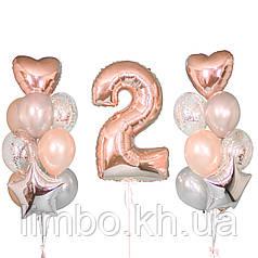 Шары на день рождения девочке в розовом золоте и шарик цифра 2