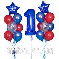 Оформления шарами на годик для мальчика и цифра 1 шарик