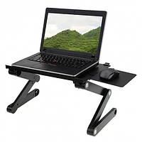 Столик для ноутбука Laptop Table T8 Портативный с вентилятором Подставка стол с кулером складной
