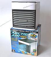 Портативний міні кондиціонер Arctic Air Ultra 0269, фото 1