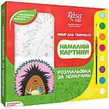 """Набор, разрисовка по номерам, """"Ежик"""", ROSA KIDS, фото 3"""