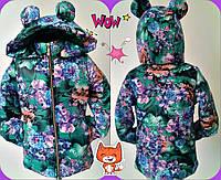 """Детская теплая куртка на синтепоне """"Микки 2"""" для девочки с ярким цветочным принтом / зеленая"""