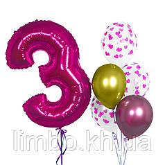 Шары к дню рождения и шарик цифра 3