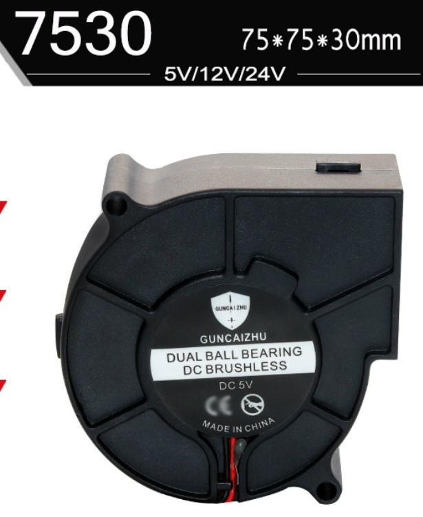 Відцентровий вентилятор діаметр 75 мм товщина 30 мм живлення 12 В