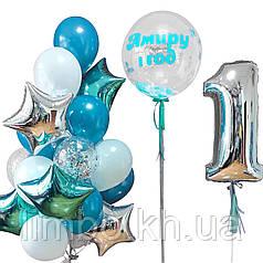 Композиция из шаров на день рождения и шарик в виде цифры
