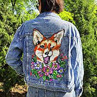 Роспись красками Вашей джинсовой куртки в подарок жене девушке подруге. Любой рисунок на заказ