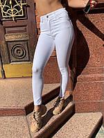 Джинсы женские белые скинни WHITE HIGHT WAIST