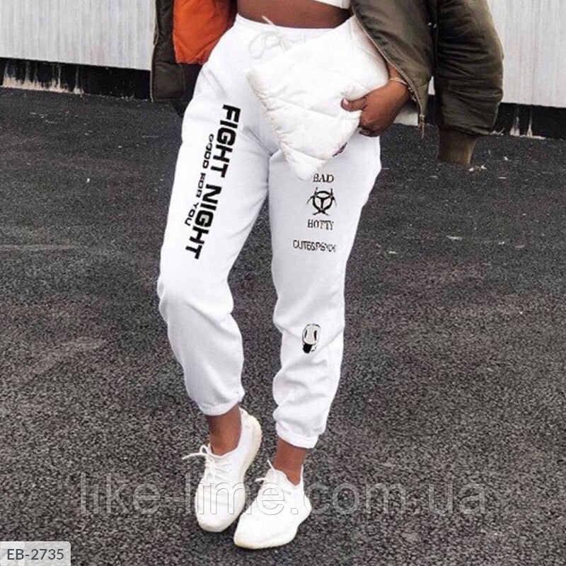 Женские спортивные штаны,стильные спортивные штаны